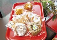 セ・ラ・ヴィ洋菓子店
