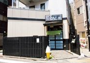 toroku01.jpg
